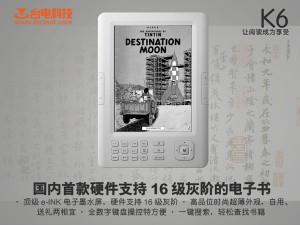 São bem baratos, Muitos com tecnologia e-reader.  http://www.ebookbr.com/2011/11/e-os-e-readers-chineses.html